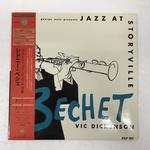 JAZZ AT STORYVILLE VOL.1/SIDNEY BECHET
