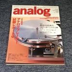 analog vol.13 2006 AUTUMN