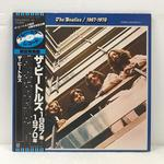 THE BEATLES 1967-1970/THE BEATLES