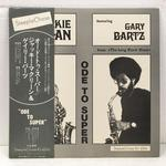 ODE TO SUPER/JACKIE McLEAN & GARY BARTZ