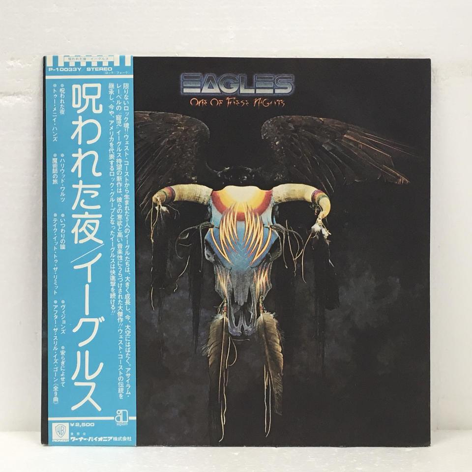 ONE OF THESE NIGHTS/EAGLES EAGLES 画像