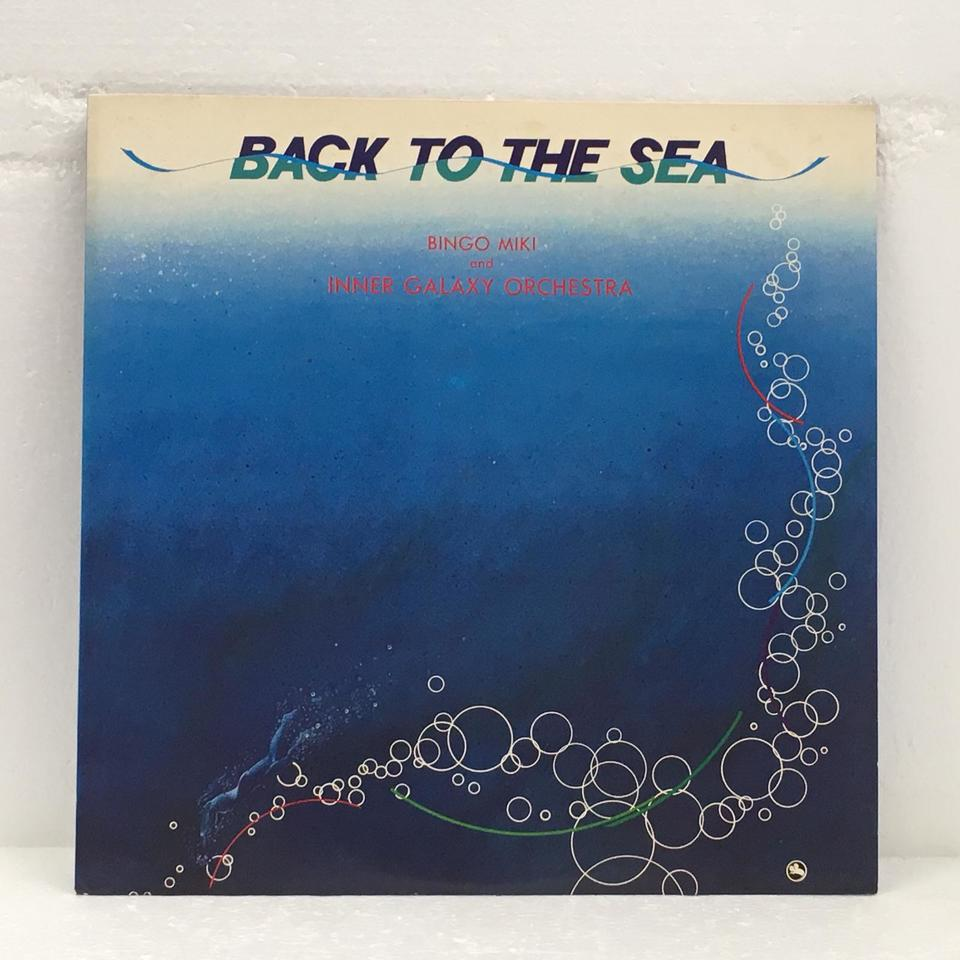 BACK TO THE SEA/BINGO MIKI & INNER GALAXY ORCHESTRA 三木敏悟 画像