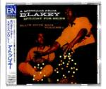HOLIDAY FOR SKINS VOL.1/ART BLAKEY
