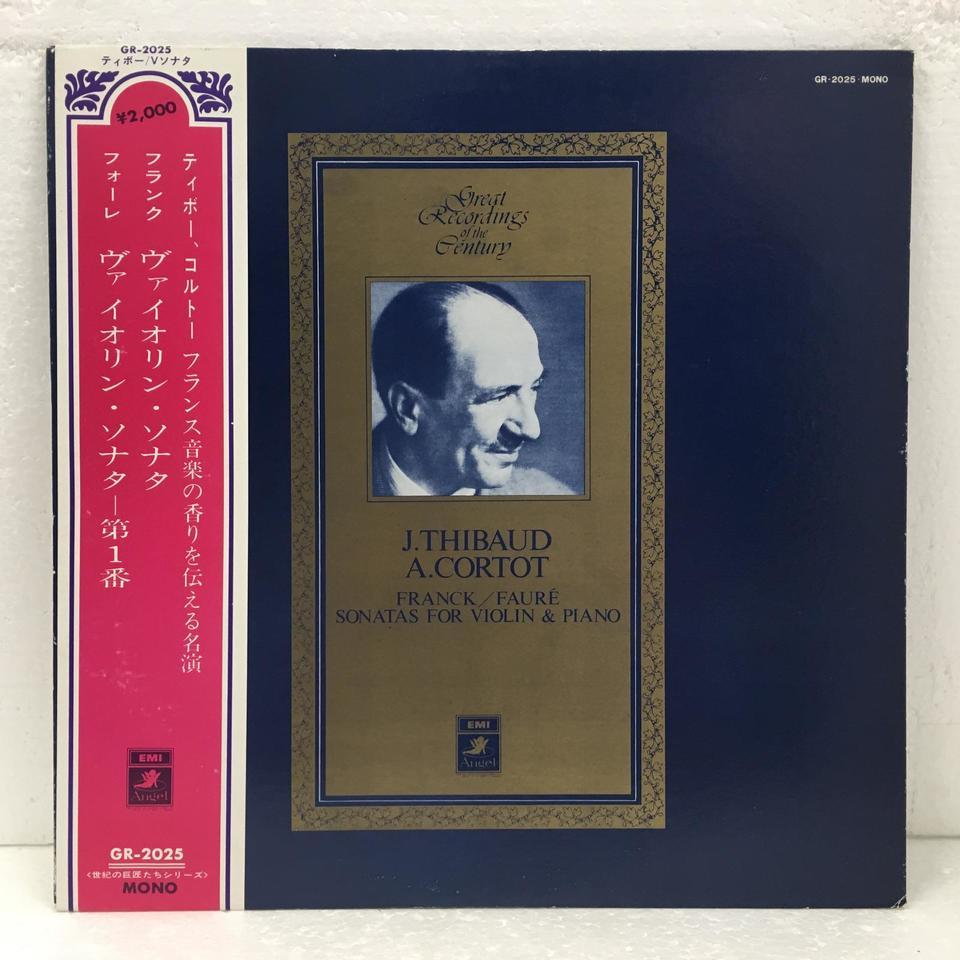 フォーレ:ヴァイオリン・ソナタ 第1番/フランク:ヴァイオリン・ソナタ フォーレ/フランク 画像