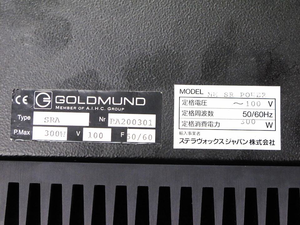 MIMESIS SR POWER GOLDMUND 画像