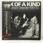 SAX OF A KIND/LEE KONITZ IN SWEDEN 1951/53