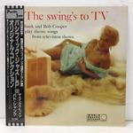 THE SWINGS TO TV/BUD SHANK