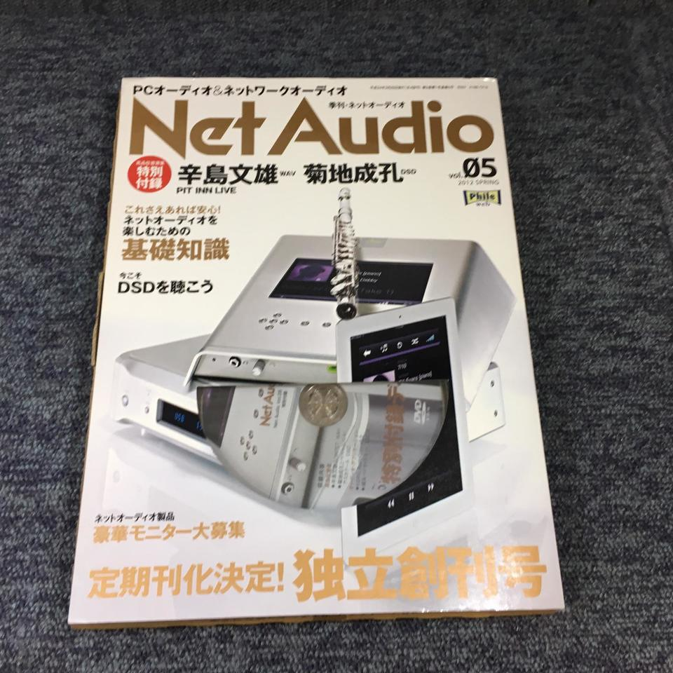 Net Audio vol.05  画像