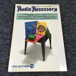 AUDIO ACCESSORY NO.074 1994 AUTUMN