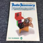 AUDIO ACCESSORY NO.85 1997 SUMMER