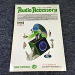 AUDIO ACCESSORY NO.132 2009 SPRING