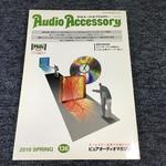 AUDIO ACCESSORY NO.136 2010 SPRING