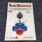 AUDIO ACCESSORY NO.142 2011 AUTUMN