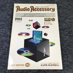 AUDIO ACCESSORY NO.143 2011 WINTER