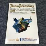 AUDIO ACCESSORY NO.147 2012 WINTER