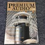 PREMIUM AUDIO No.01