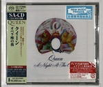 【未開封】A NIGHT AT THE OPERA/QUEEN