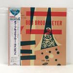 BOB BROOKMEYER QUINTET