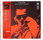 ROUND ABOUT MIDNIGHT/MILES DAVIS