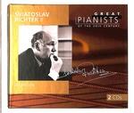 20世紀の偉大なピアニストたち 2/スヴャトスラフ・リヒテル