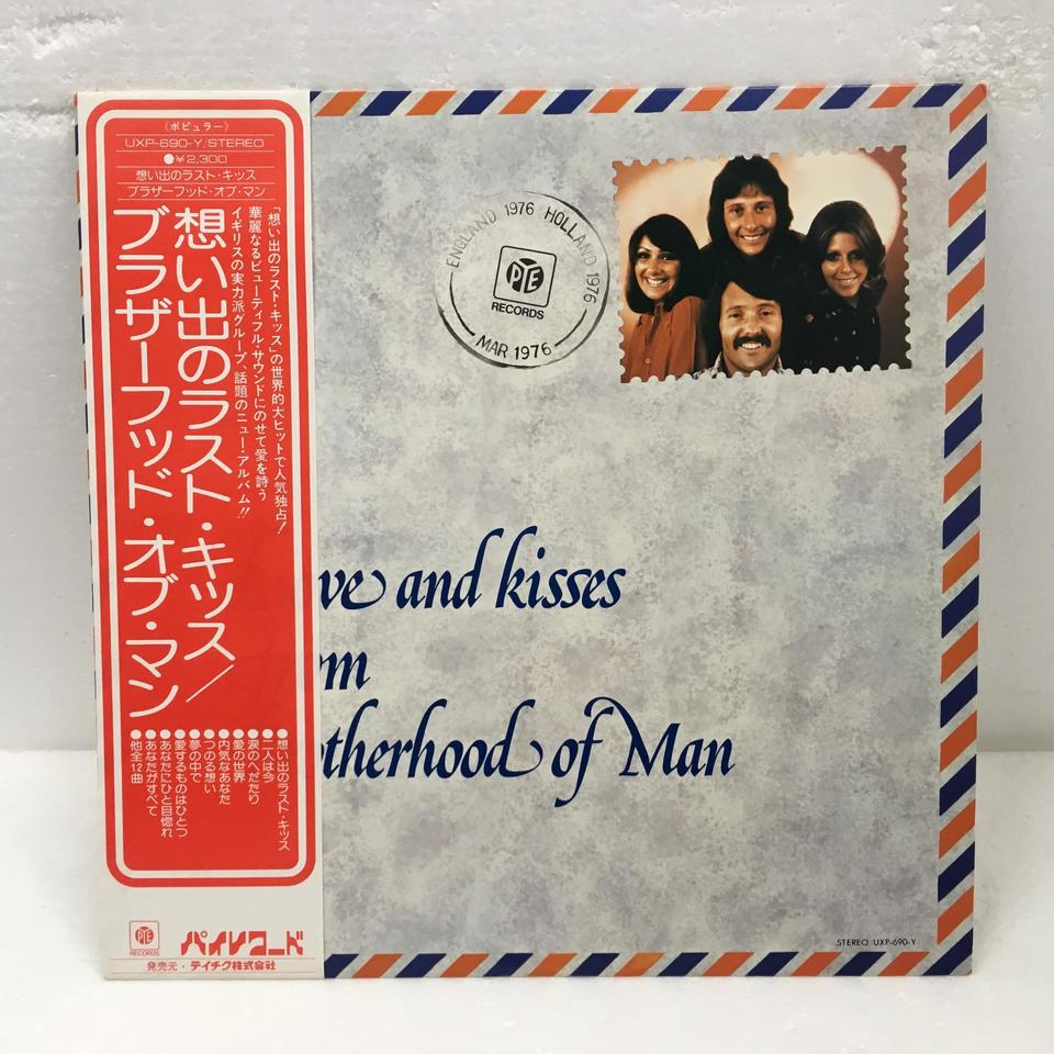 LOVE AND KISSES FROM BROTHERHOOD OF MAN BROTHERHOOD OF MAN 画像