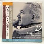 ハイドン・ロンドン・セット・交響曲第93番〜104番(全12曲)