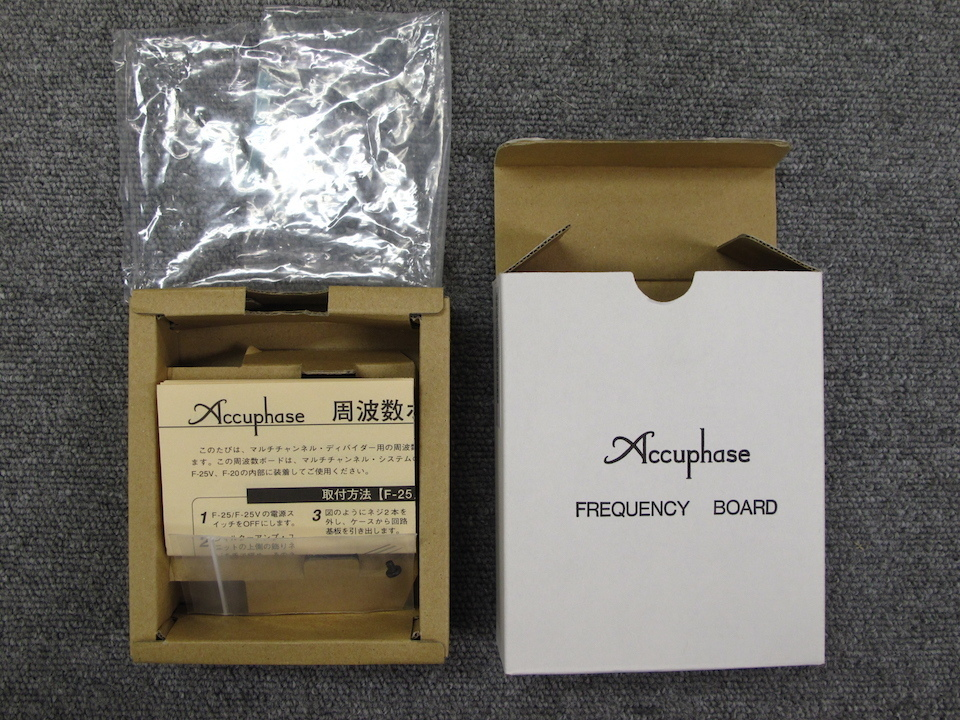 FB-350 Accuphase 画像