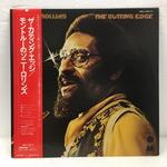 THE CUTTING EDGE/SONNY ROLLINS