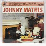 OPEN FIRE, TWO GUITARS/JOHNNY MATHIS