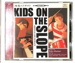 KIDS ON THE SLOPE/V.A.