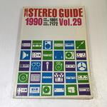HI-FI STEREO GUIDE VOL.29 1990