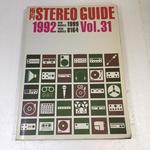 HI-FI STEREO GUIDE VOL.31 1992