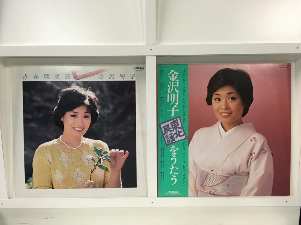 金沢明子 4枚セット  画像