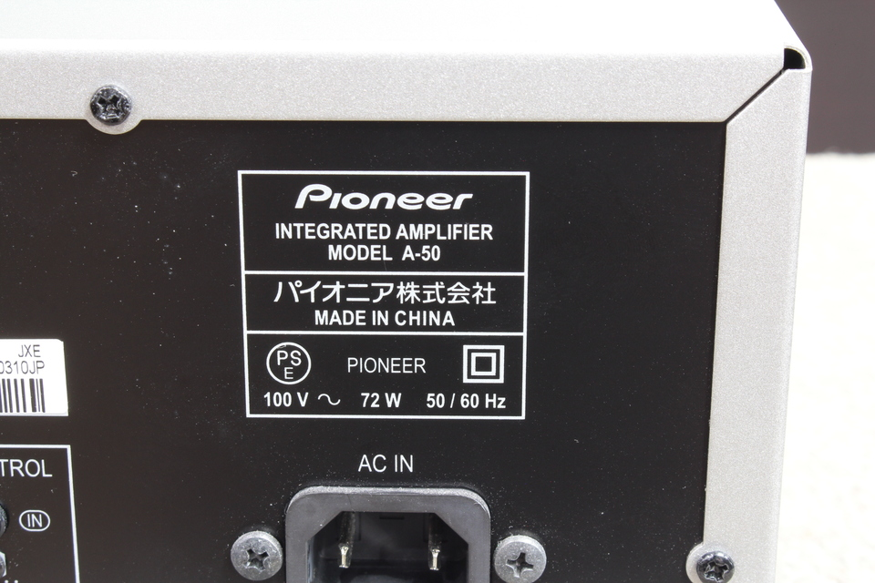 A-50 Pioneer 画像