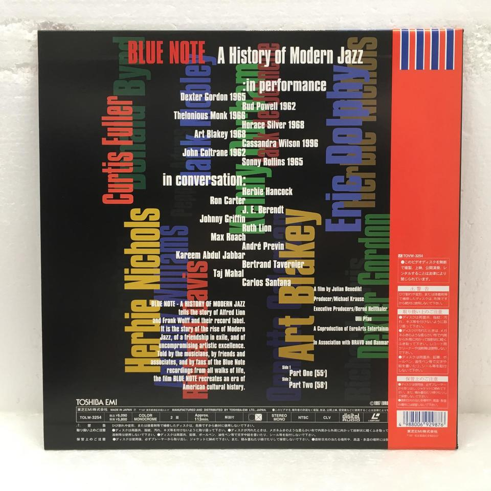 BLUE NOTE/A HISTORY OF MODERN JAZZ V.A. 画像