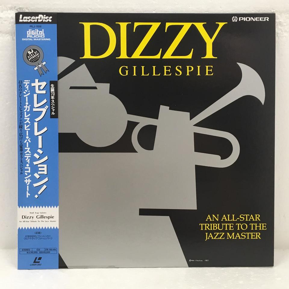 WOLF TRAP SALUTES DIZZY GILLESPIE, AN ALL-STAR TRIBUTE TO THE JAZZ MASTERS DIZZY GILLESPIE 画像