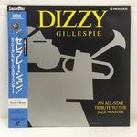 WOLF TRAP SALUTES DIZZY GILLESPIE, AN ALL-STAR TRIBUTE TO THE JAZZ MASTERS