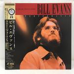BILL EVANS LAST PERFORMANCE