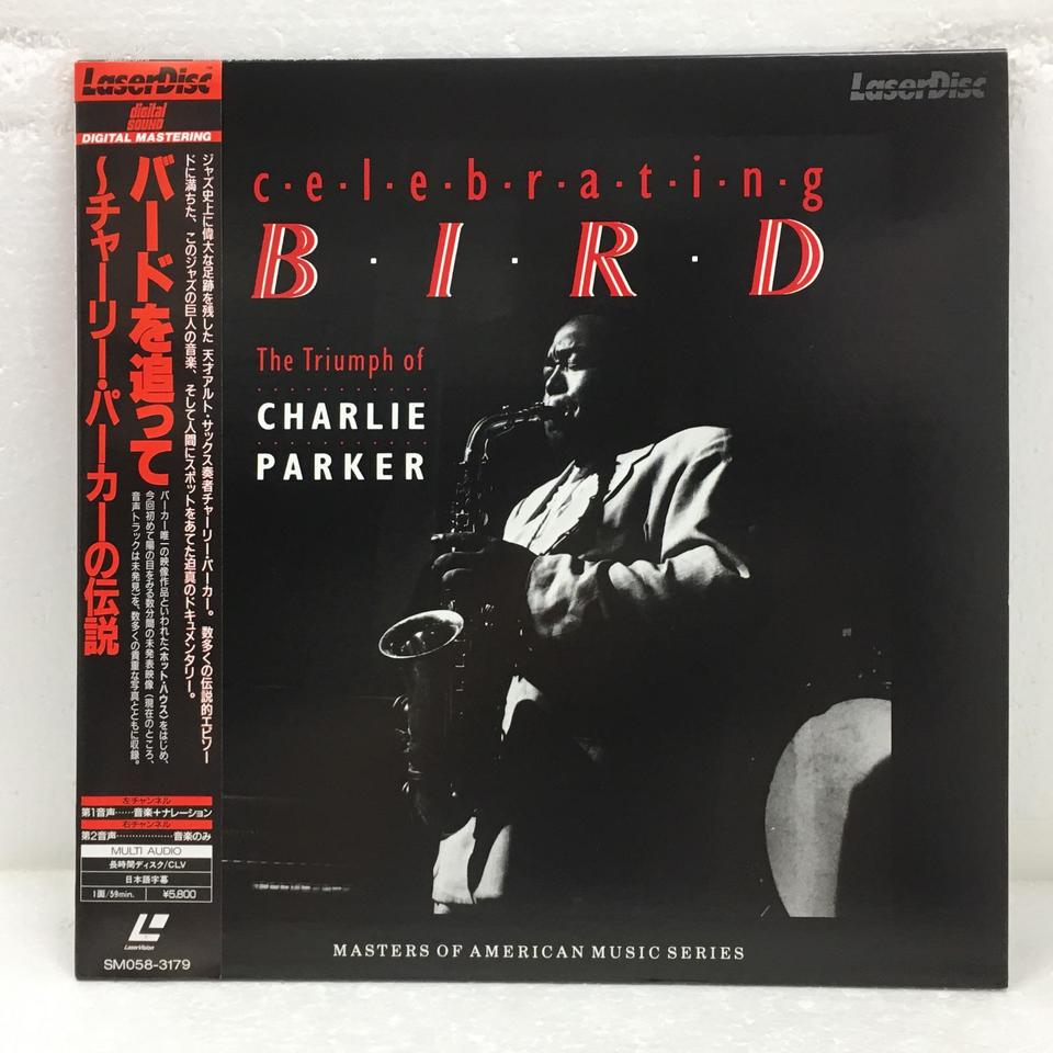 CELEBRATING BIRD/CHARLIE PARKER CHARLIE PARKER 画像
