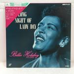THE LONG NIGHT OF LADY DAY/BILLIE HOLIDAY