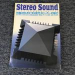 STEREO SOUND NO.155 2005 SUMMER