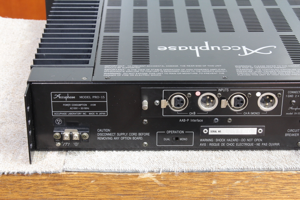 PRO-15 Accuphase 画像