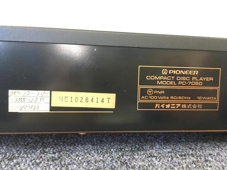 PD-7050 Pioneer 画像