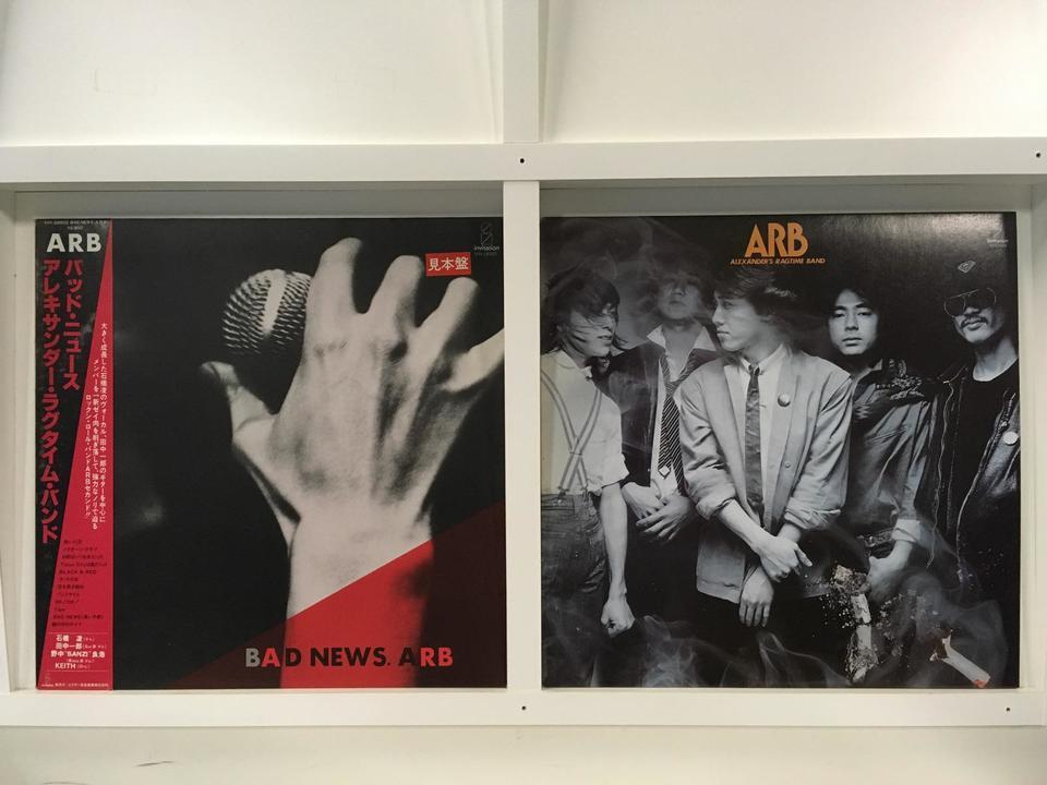 ARB 4枚セット  画像