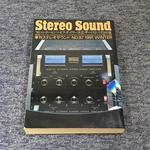 STEREO SOUND NO.097  1991 WINTER