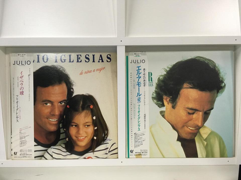 フリオ・イグレシアス 4枚セット  画像