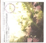 FULL CIRCLE/ROGER NICHOLS AND SMALL CIRCLE OF FIENDS