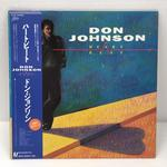 HEARTBEAT/DON JOHNSON
