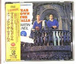 TEAR DOWN THE WALLS/VINCE MARTIN & FRED NEIL