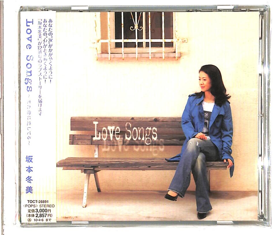 LOVE SONGS~また君に恋してる~/...
